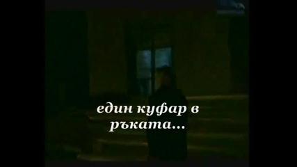 Моят път - Пасхалис Терзис (превод)