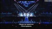 [bgsubs] News - Hoshi wo Mezashite - Never Ending Wonderful Story