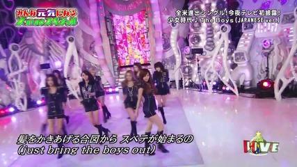 [hd] [111219] Snsd - The Boys (japanese Ver.) @ Hey-3 Music Champ (1)
