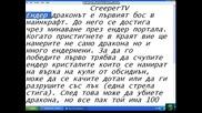 Creeper Tv - Ендер Дракон