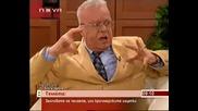 Професор Юлиян Вучков Говори За Vip Brother 3!