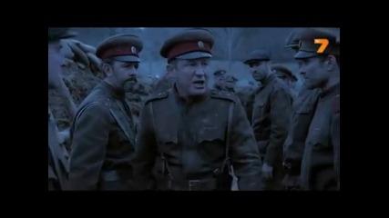 Битката при Чаталджа, 1912 год.