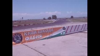 Писта Калояново 2007