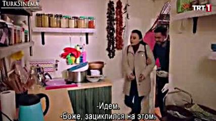 Сливане - Вуслат еп.37 Руски суб.