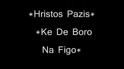 *hristos Pazis* - *ke De Boro Na Figo*