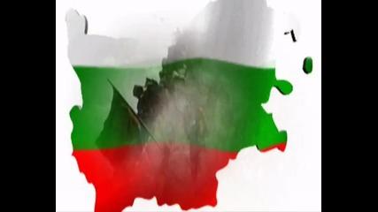 Честит Трети Март На Всички Българи