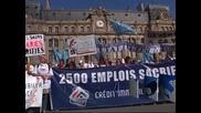 Протести във Франция и Гърция