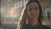 Богдана вече е вдъхновение за своите ученици