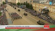 Тържествен парад за Деня на храбростта и празника на Българската армия