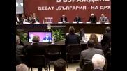 """Първанов постави """"АБВ""""-то на нова политика"""