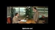 Крилце или кълка ( L'aile ou la cuisse 1976 ) - Целия филм
