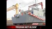 ч151 (чъкарма) - Турска Armia
