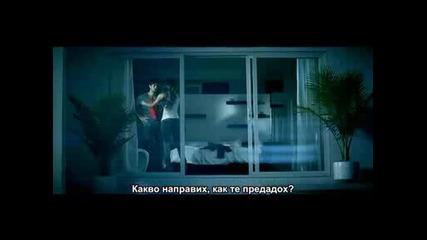 Enrique feat Ciara - Takin Back My love (превод)