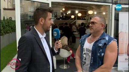 Борислав Соколов-Бони: Как се става топ гримьор - На кафе (24.06.2019)