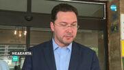 Антоанета Цонева, ДБ: 5 млрд. са налети в инфраструктура по непрозрачен начин