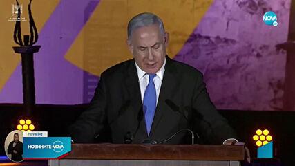 Редица страни призоваха за деескалация на напрежението в Близкия изток