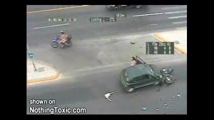 Инцидент На Кръстовище С Мотор
