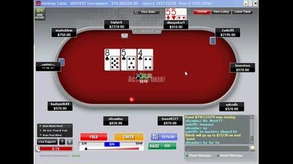 Няма такъв карък на покер