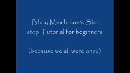 Урок За Начинаещи Брейкъри