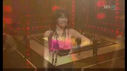 Chae Yeon - Shake [sbs 090719]