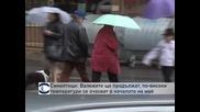 Синоптици: Валежите ще продължат, по-високи температури се очакват в началото на май