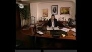 Gumus (перла) Ugur Aslan - Degermiydi е от 74 епизод)