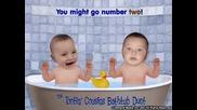 Бебетата в банята