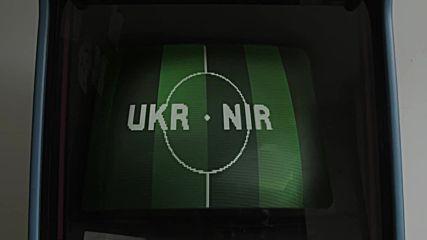 UEFA EURO 2016: Украйна - Северна Ирландия