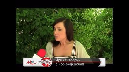 Изненадите в албумa на Ирина Флорин