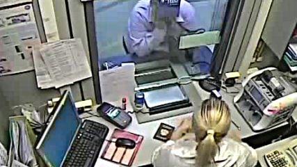 Как мошеник отмъкна 2500 евро от банката