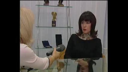 Тайната на Ванга и Людмила (част 1)
