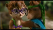 Chipmunks & Chipettes - Не си ти