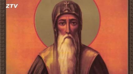Свети Иван Рилски (видео проповед)