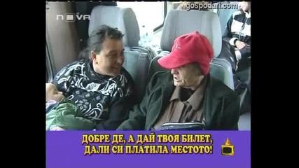 Господари на ефира } Смях