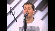 Aco Pejovic - Dal je moguce (hq) (bg sub)