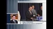 Реформаторският блок кани ГЕРБ на разговори за сваляне на правителството