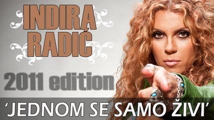 Сръбски Кавър на За контакти!!! Indira Radic - Jednom se samo zivi ( Official New Song ) 2011