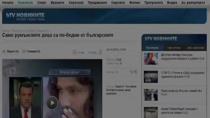 Всеки един Българин трябва да изгледа това видео !