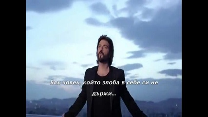 Greek * 2013 [превод] Episis - Ioakeim Fokas - Official Video Clip