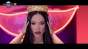 Яница - Отмъстителката ( Официално Видео )