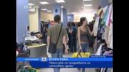 Масово се купуват дрехи втора употреба