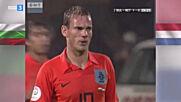 България - Холандия 07.10.2006 квалификация за Евро 2008 първо полувреме