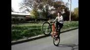 Mitaka - Stunt By Bike