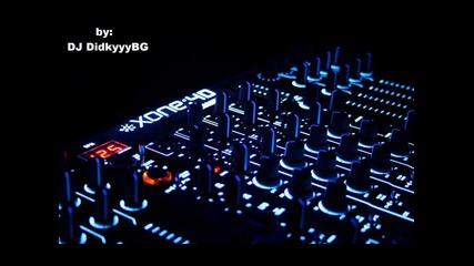 (2013) Progressive Mix !