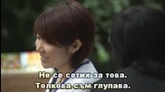 Куросаги - Епизод 10 1/2 - Бг Суб - Високо Качество