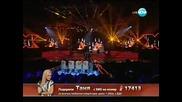 X Factor - Bulgaria 2013 - Четвърти концерт ( 17.10.2013 ) цялото предаване