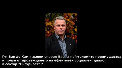 """""""становище на Герит Ван де Камп за социалния диалог в България и ситуацията с прекратеното споразуме"""