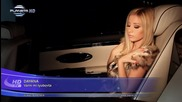 Даяна - Върни ми любовта / Официално видео - 1080p