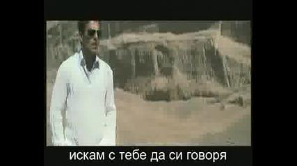 Nikos Vertis - Pos Na To Eksigiso