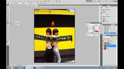 Фотошоп урок за начинаещи / Photoshop tutorial for beginners